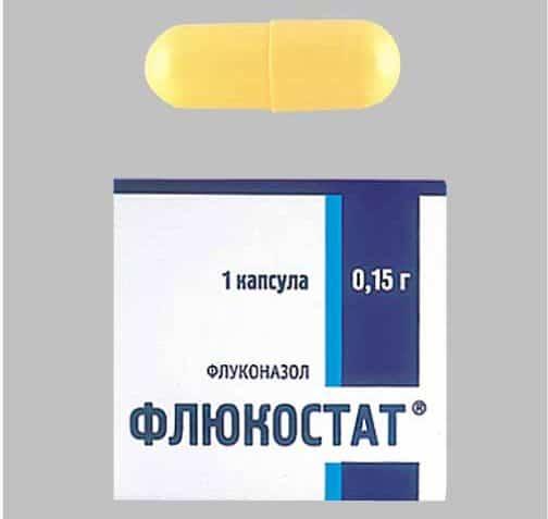 капсула и упаковка флюкостата