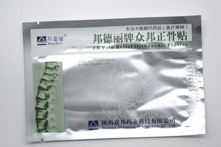 упаковка пластыря