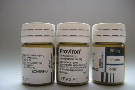 Баночки препарата Провирон