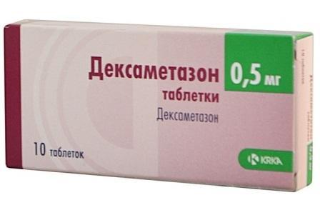 упаковка дексаметазона