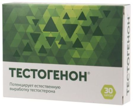 Тестогенон-в-упаковке