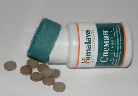 таблетки и баночка спермана