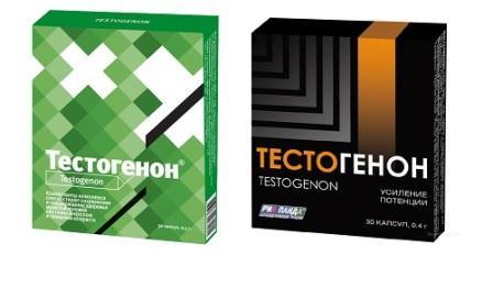виды упаковки Тестогенона