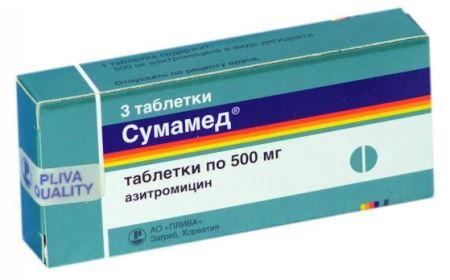 Антибиотики широкого спектра действия нового поколения список от простатита тысячелистник и простатит