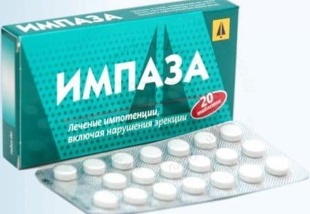 Импаза-новое-средство-от-импотенции