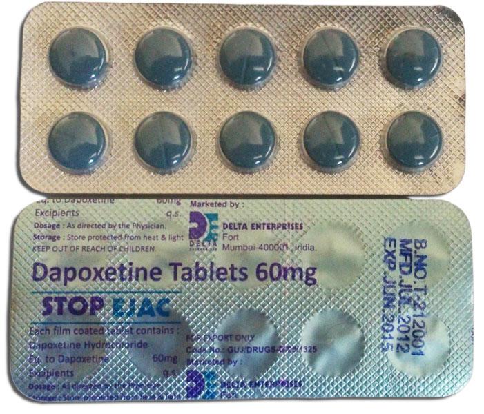 упаковка препарата dapoxetin