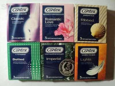 prezervativy-contex