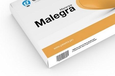 Малегра