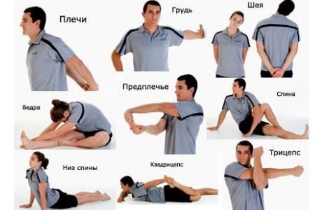 разминка перед упражнением