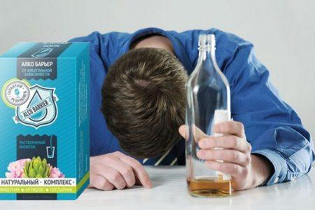 средство от алкоголизма отзывы врачей
