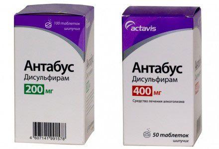 Две упаковки Антабус