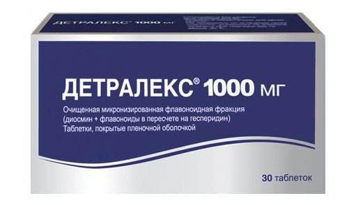 синяя упаковка с таблетками