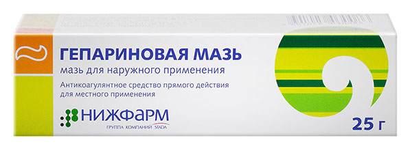 упаковка Гепариновой мази