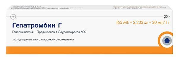 бело-оранжевая упаковка с препаратом