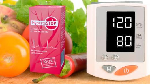 упаковка препарата на фоне овощей и тонометр