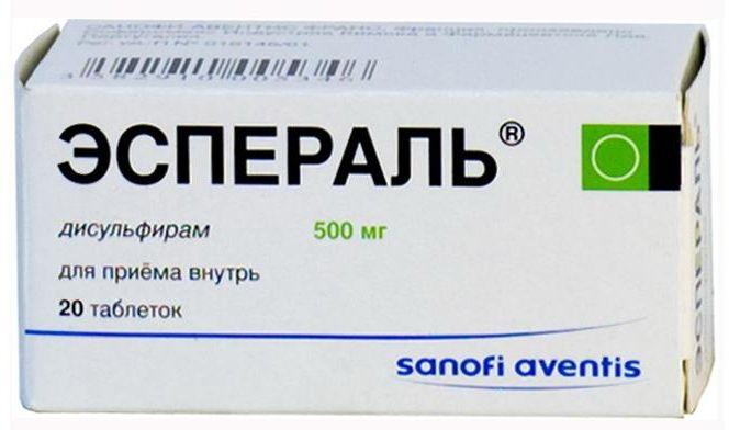 Белая упаковка Эспераль