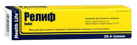 желтая коробочка от мази