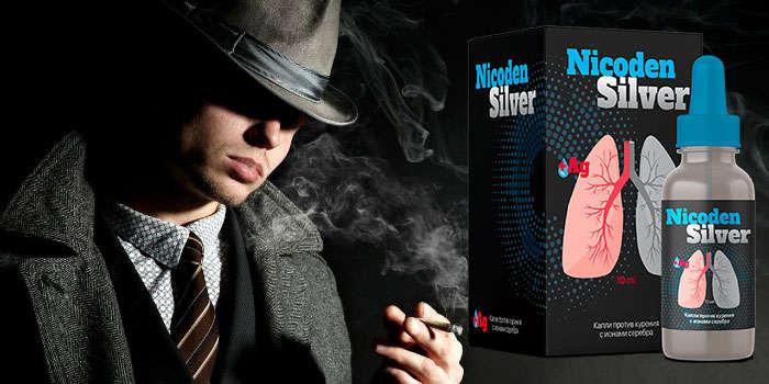 упаковка препарата и мужчина с сигаретой
