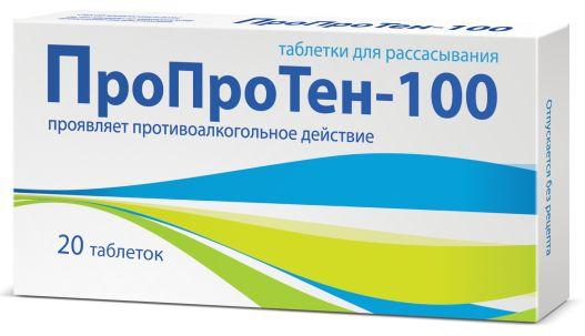 Коробочка Пропротен-100