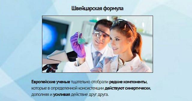 два лаборанта смотрят на пробирку