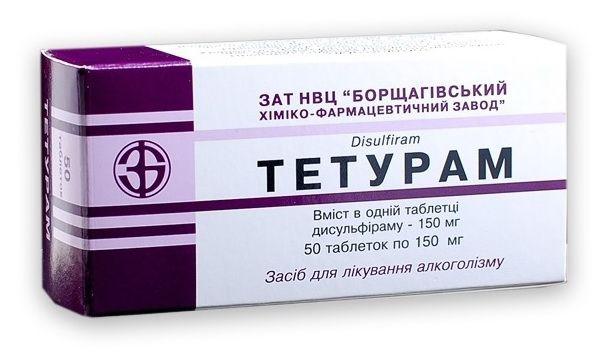 Фиолетовая упаковка с препаратом