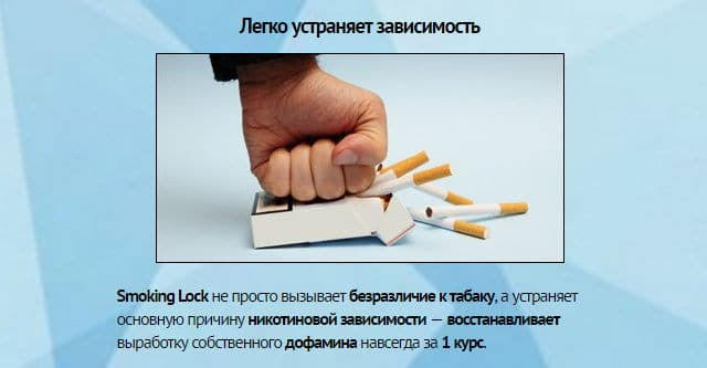 мужчина раздавливает сигареты кулаком