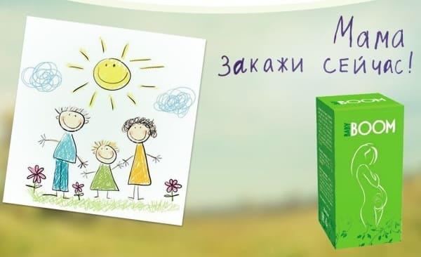 детский рисунок семьи и упаковка средства