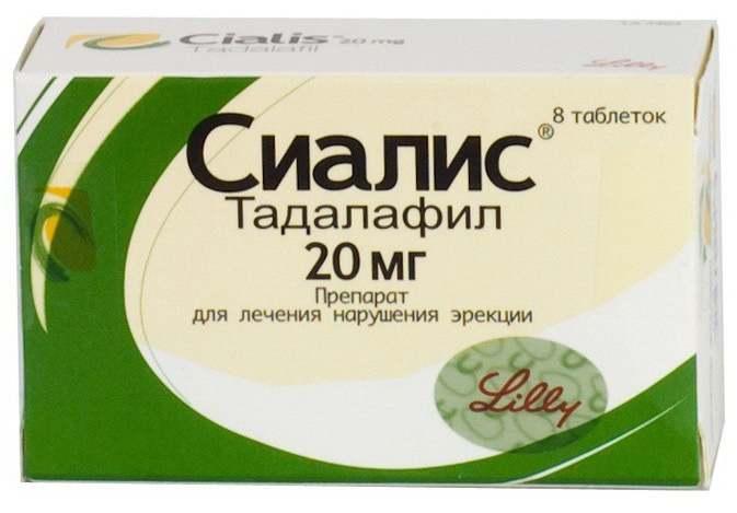 оранжевая упаковка с препаратом