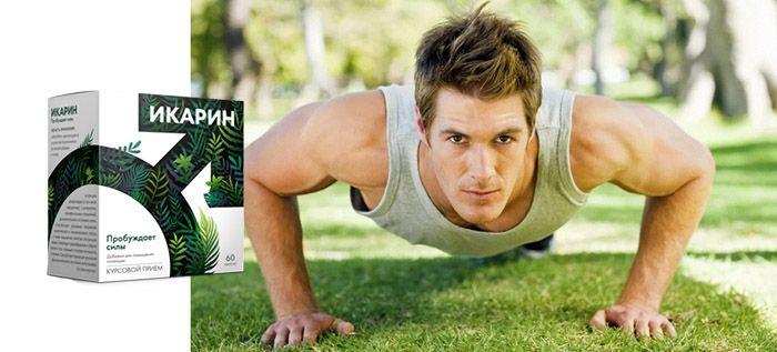 мужчина отжимается на траве
