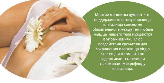 инфографика о плюсах крема
