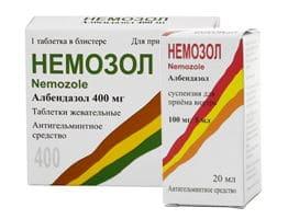 упаковки Немозола