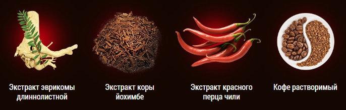 эврикома, кофе, красный перец, йохимбе