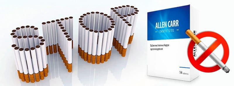 слово stop из сигарет и упаковка препарата