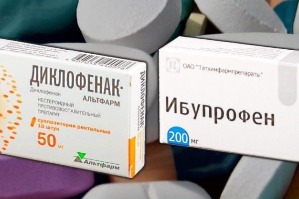 противовоспалительные средства диклофенак, ибупрофен